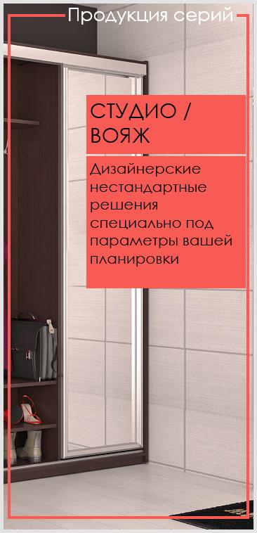 Template-32_3